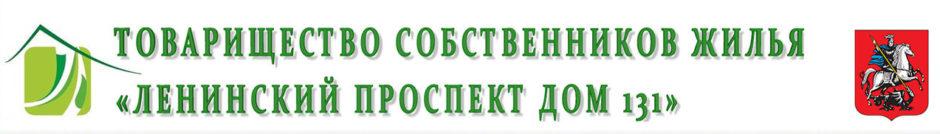 cropped-logo_tszh.jpg